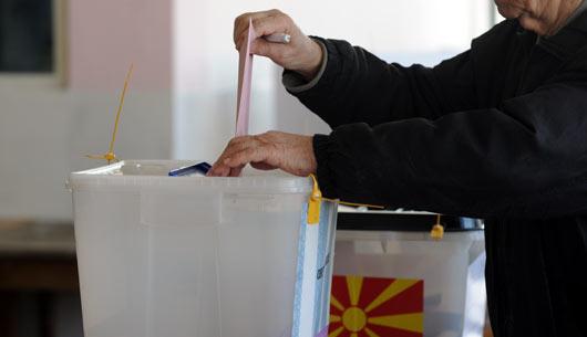Партиите финишираат со подготовките за локалните избори