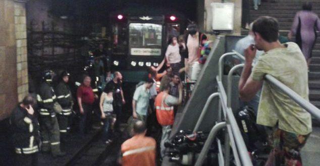 Општа паника во Москва  се евакуираат 10 000 луѓе