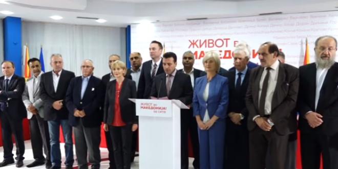 СДСМ и уште 21 партија потпишаа договор за коалиција на локалните избори