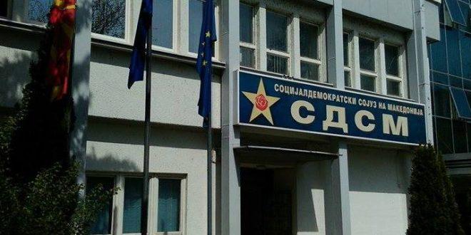 СДСМ најави пријава против Јакимовски поради кршење на Изборниот законик