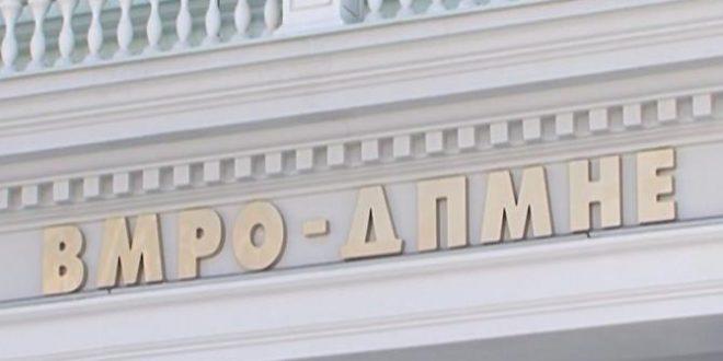 ВМРО ДПМНЕ  Ајде да ги расчистиме дилемите на предвремени парламентарни избори