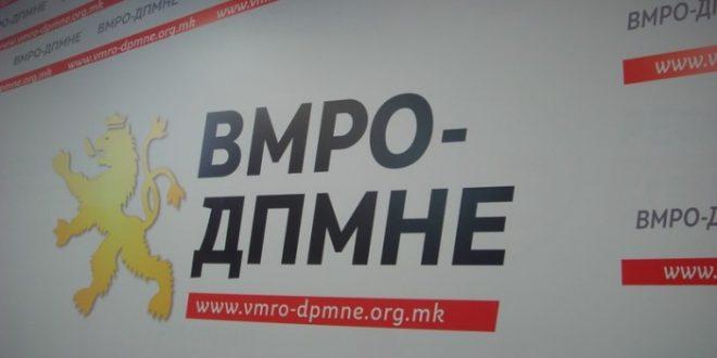 ВМРО ДПМНЕ  Наводите на Бошњаковски се неточни  манипулира пред избори