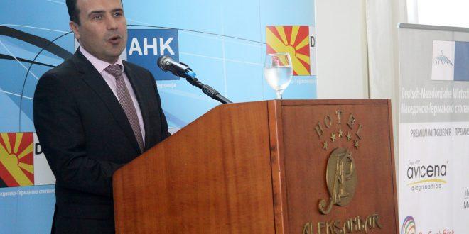 Заев најави нов пакет мерки за привлекување странски инвестиции