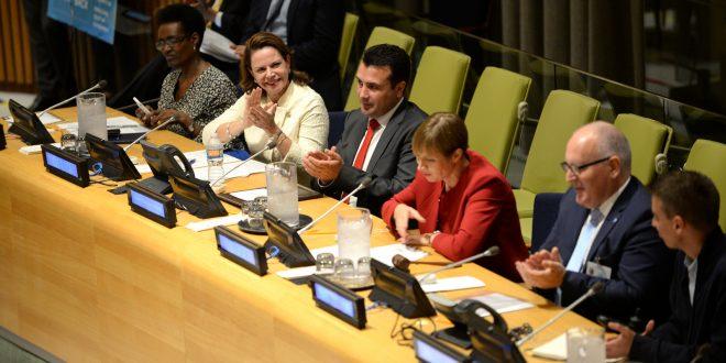 Заев во ОН  Да создаваме влади што им служат на граѓанит