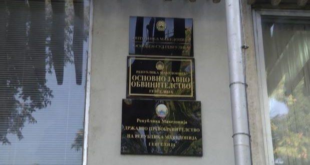 Панчевски барал увид во гевгелискиот суд  Вангеловски и Караџовски го извршуваат