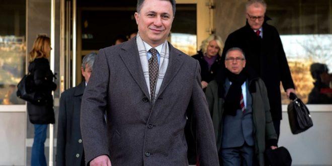 Груевски  Пешевски  Јанакиески и Георгиевски на судење за  Траекторија