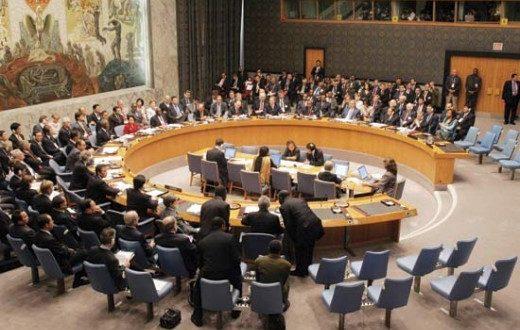 Вонредно заседание на СБ на ОН по одлуката на Трамп за Ерусалим
