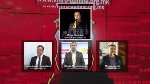Мицковски ги откачи противниците на Груевски од раководството на партијата