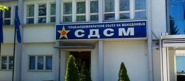 СДСМ: Опозицијата ги блокира предлог законските решенија за отпис камати и репрограмирање на долгови