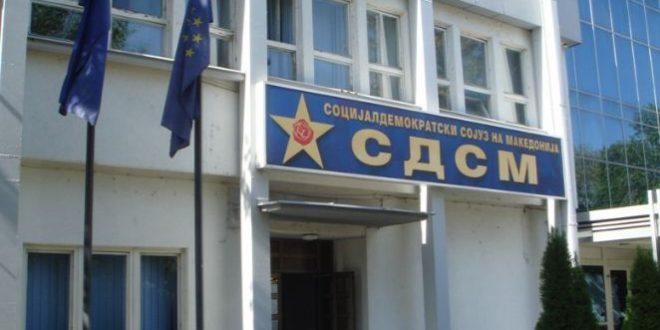 СДСМ  Со измените на Законот за употреба на јазиците не се загрозува уставната положба на македонскиот јазик