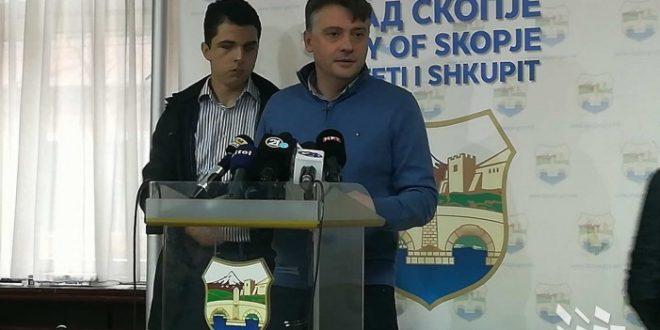 Ќе се поставуваат енергетски ефикасни фасади со пари од проектот  Скопје 2014