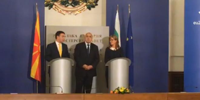 Димитров и Захариева го потпишаа протоколот со што стапи во сила Договорот со Бугарија
