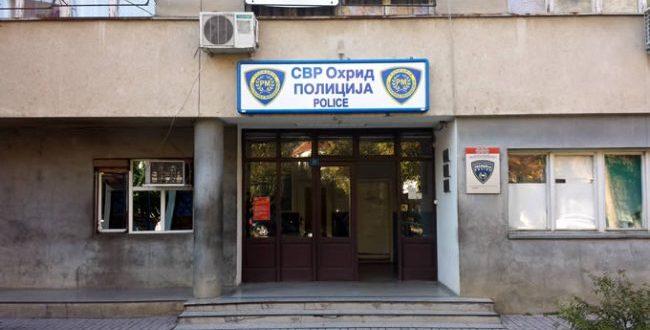 Кривична пријава против тројца скопјани за злоупотреба на службената положба