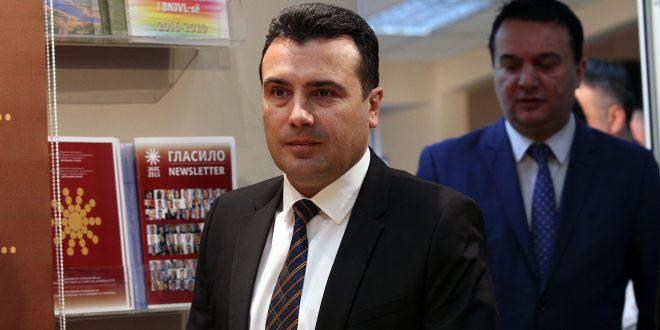 Заев  Дополнителни сто милиони евра за рамномерен регионален развој