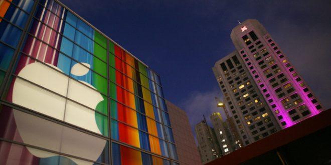 """""""Епл"""" има идеја за стаклена тастатура"""