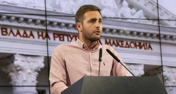 ВМРО-ДПМНЕ: Шекеринска набавувала машини вредни 470 илјади евра