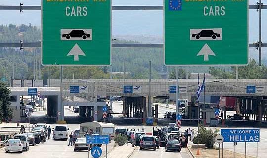 Во Грција се влегува само преку Евзони