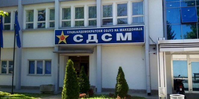 СДСМ: Економските мерки на Владата предводена од СДСМ носат нова развојна економија и силна поддршка за граѓаните и стопанството