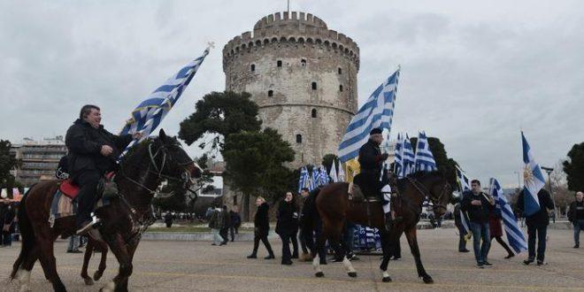 Протести во Грција: секој ден против Македонија