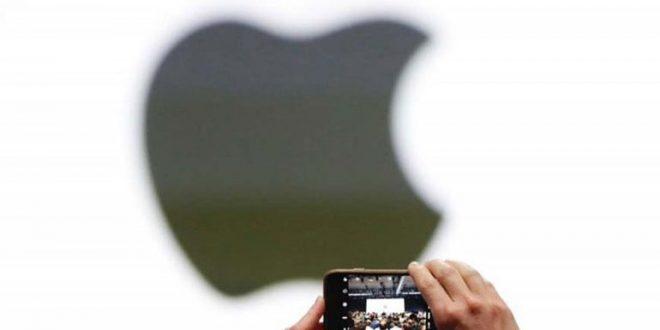 Нов рекорд: Акциите на Apple скокнаа за повеќе од четири проценти