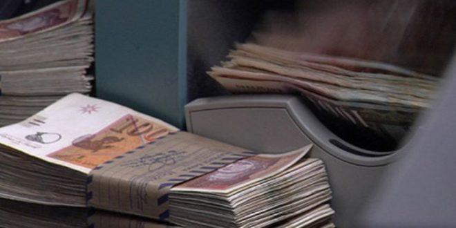 Олеснети услови за пристап до кредитите од Развојната банка за малите и средни претпријатија