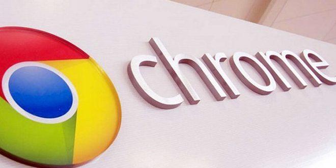 Google го потврди големото ажурирање за Chrome
