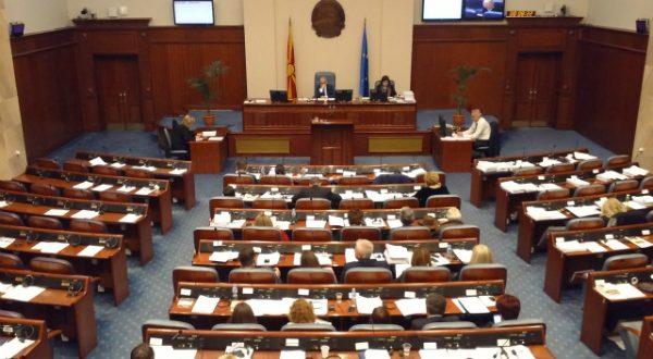 Законот за одбрана пред пратенциите, неизвесно двотретинското мнозинство