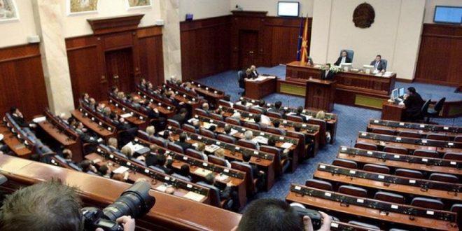 Пленарната седница за Буџетот на 16 декември, годишното обраќање на Пендаровски на 18-ти