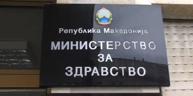 МЗ го демантира ВМРО-ДПМНЕ: Презедени се сите мерки за спречување за ширење на вирусот во геријатрија