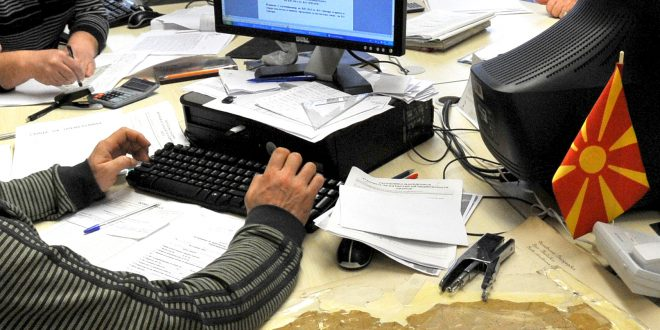 Известување за граѓаните со прекин на работен однос: Во рок од 30 дена, треба да поднесете барање за паричен надоместок