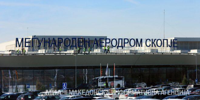 Украдени акумулатори што го напојувале скопскиот аеродром