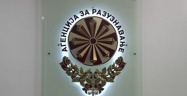 Агенција за разузнавање: Директорот Еролд Муслиу не бил на партиски состанок во СДСМ