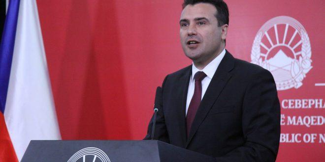Ќе реагираме на ставот на БАН за негирање на македонскиот јазик, вели Заев
