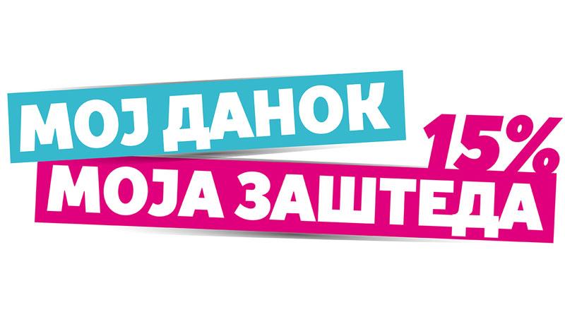 Владимир Булатовиќ од Охрид меѓу најсреќните на наградната игра МојДДВ#МојаНаграда