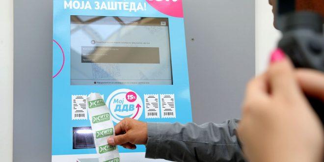 МојДДВ #МојаНаграда: Еве кои граѓани добија по 100.000 денари