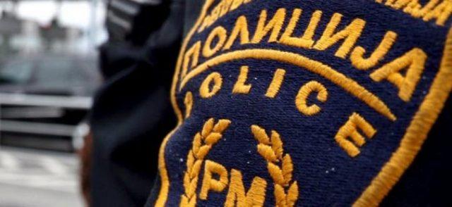 Вооружен грабеж на банка во Ѓорче Петров