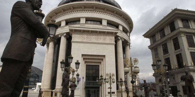 ОЈО Прилеп: Казна за две лица од вкупно 5.000 евра за непочитување на мерките за време на пандемија