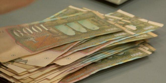 Трудовиот инспекторат ќе врши инспекциски надзор во Бапал и Стед Комерц за неисплатено К-15