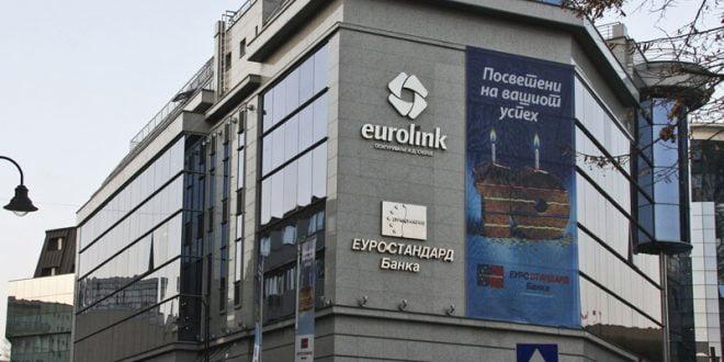 НБМ и ФОД: Штедачите во Еуростандард банка до 30.000 евра ќе бидат целосно обесштетени
