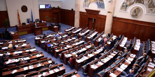 Пратениците на седница ќе го гласаат Законот за минимална плата
