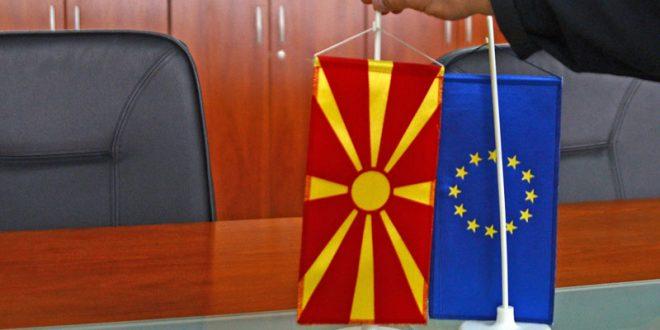Договор за заедничка набавка на лекови и медицинска опрема со ЕК