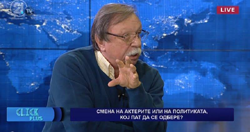 """Тортевски: """"Рекет"""" ќе биде процесуиран брзо и со сериозни казни"""