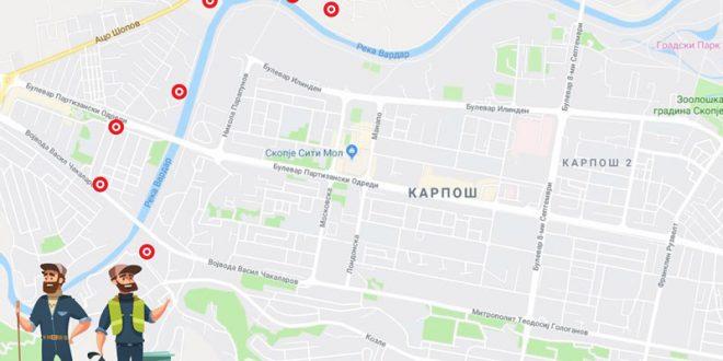 Во Карпош мапирани 13 локации на територија на Општината каде што има создадено отпад на јавни површини