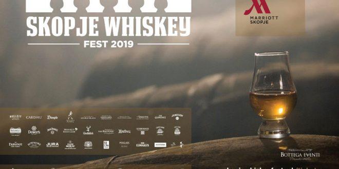 Кодекс на однесување на виски фестивали