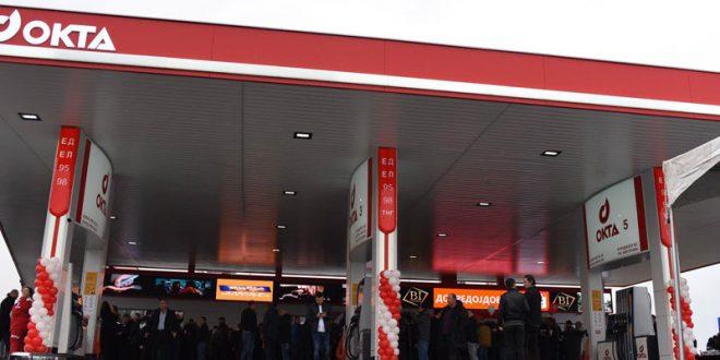 Нова бензинска станица со брендот ОКТА отворена во Скопје (ГАЛЕРИЈА)