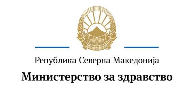 МЗ: ВМРО-ДПМНЕ бескрупулозно ги замајува граѓаните со фабрикувани информации