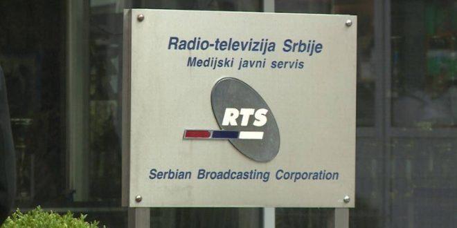 Србија: Сојуз за Србија утре ќе го блокира влегувањето во РТС