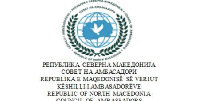 Совет на амбасадори: Меморандумот на Бугарија е неприфатлив и штетен за добрососедските односи