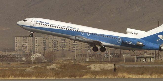 Се урна авион во Авганистан, местото на несреќата под талибанска контрола (фото)