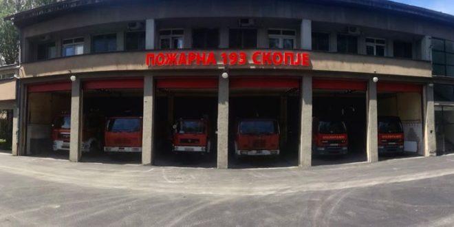 ЦГК: Имаме 536 пожарникари помалку од законски потребните